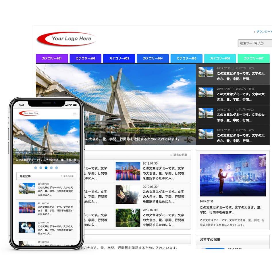 japanese-blog-media