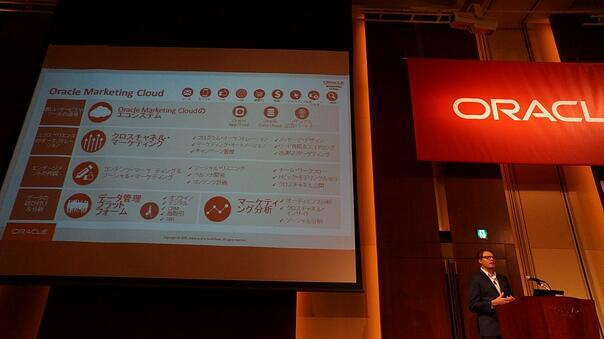 Oracle Marketing Cloud PM リンチ・クリス氏