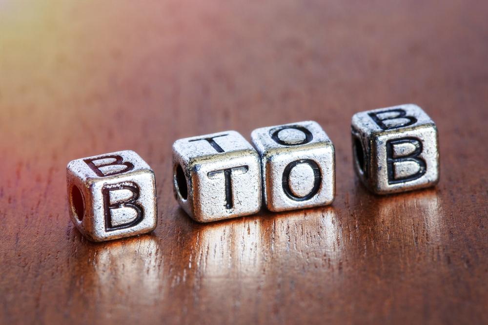 BtoBマーケティングで実践できる20つのマーケティング手法