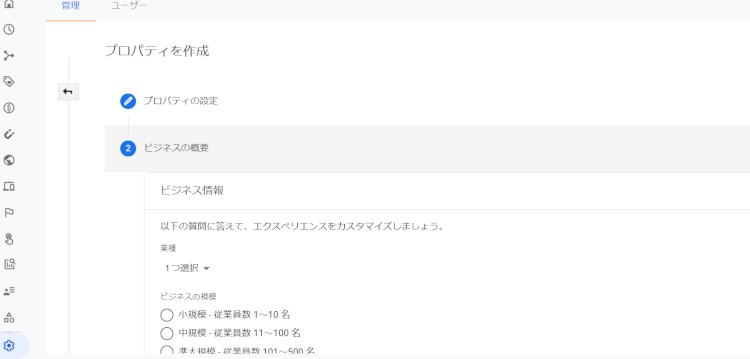 2010ga_004