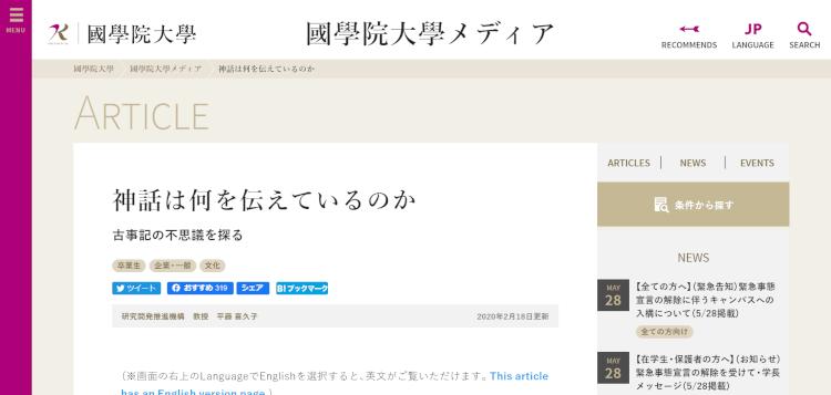sc200530_008
