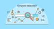 サイトへの流入検索ワードはどのように調べる?調べ方を解説
