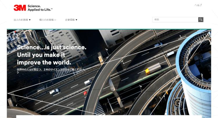 シンプルなWebデザイン